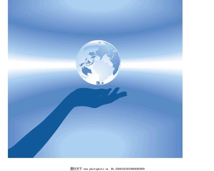 地球 浅蓝色背景 水晶地球 手 其他矢量 矢量素材 矢量图库 ai