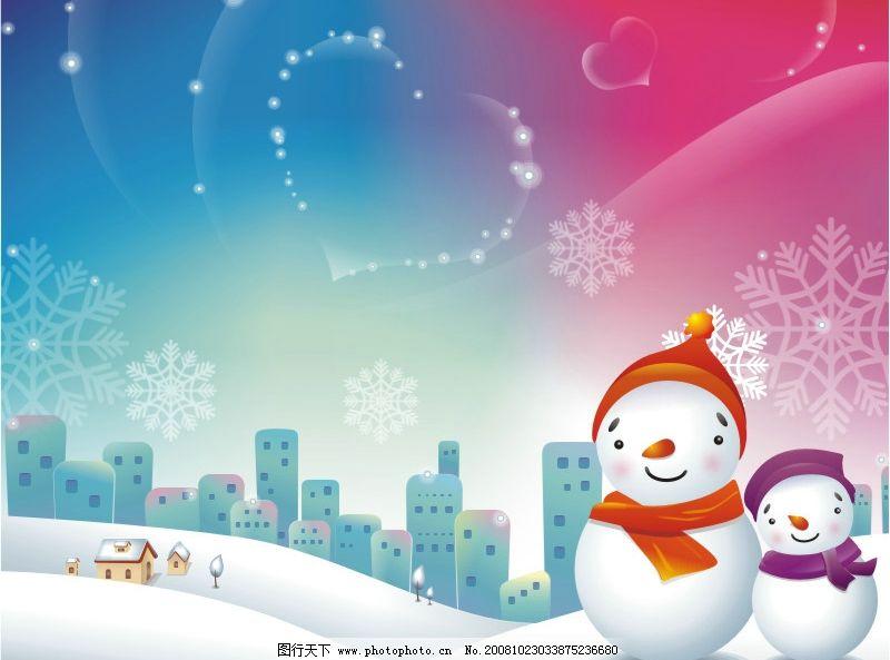 梦幻雪景 雪人 雪花 围巾 城市 建筑 房子 心形 漂亮心形 可爱雪人