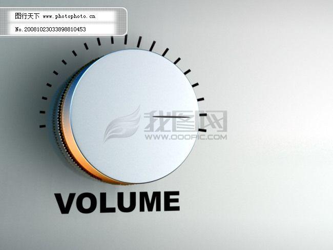 音量调节器免费下载 声音 音乐 音量调节器图片素材 音乐 音量控制 声