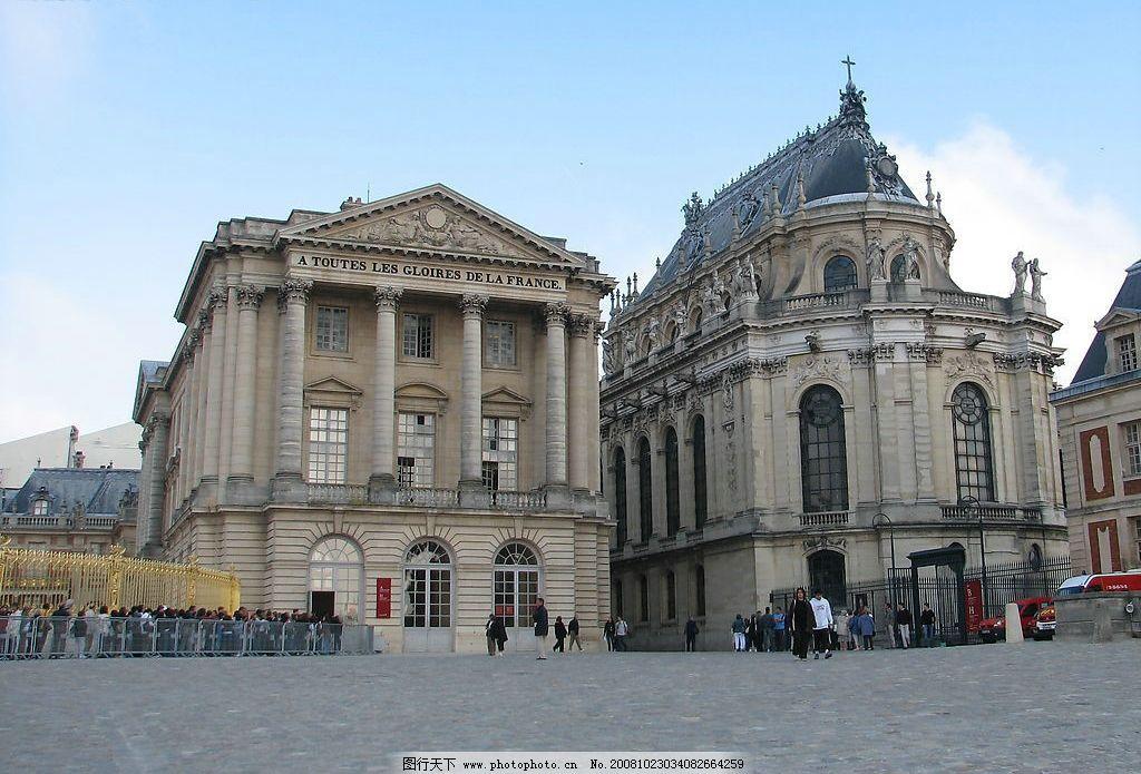 欧州风情 西欧 城市建筑 旅游摄影 国外旅游 海外风光 摄影图库