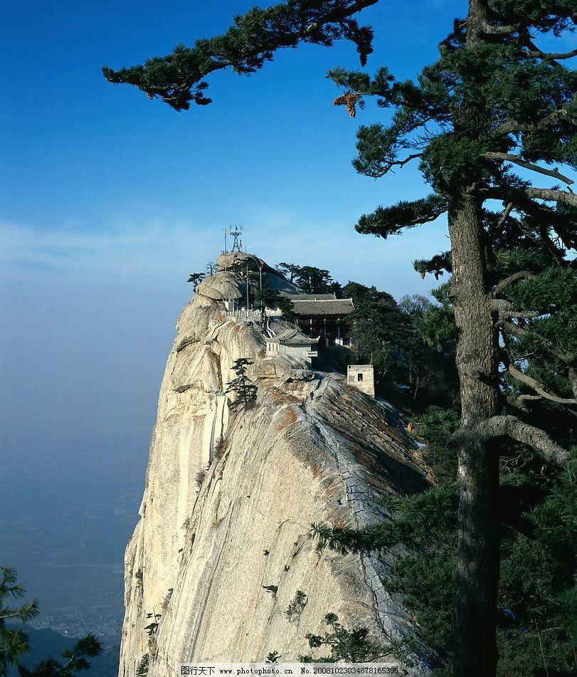 云 雾 山崖 松 树 石崖 自然风光 旅游胜地 亭子 自然景观 自然风景