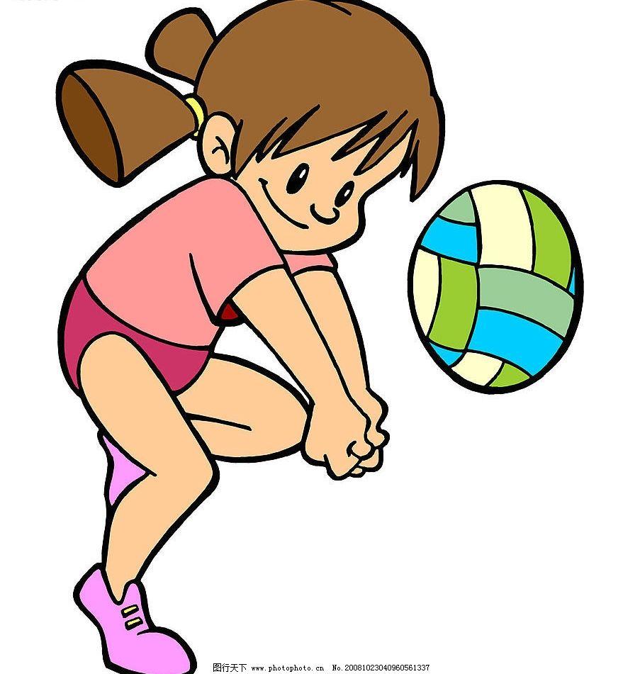 打排球的小女孩 打排球 小女孩 矢量人物 儿童幼儿 矢量图库 jpg