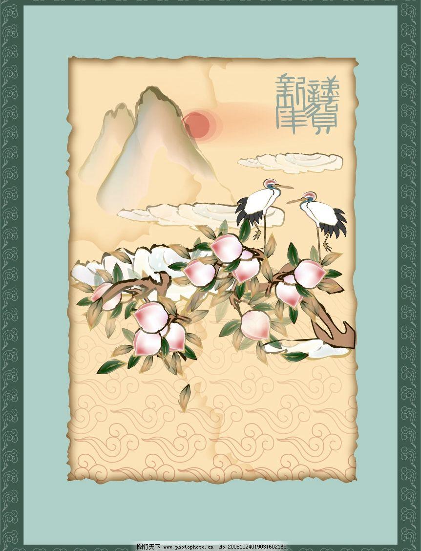 国画风景 仙鹤 仙桃 文化艺术 美术绘画 国画风景4 矢量图库 eps