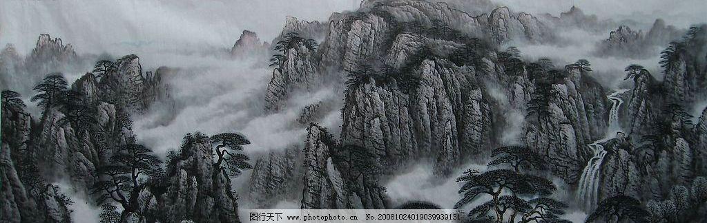 泰山山水画系列 泰山 山水画 系列 水墨画 中国画 文化艺术 绘画书法