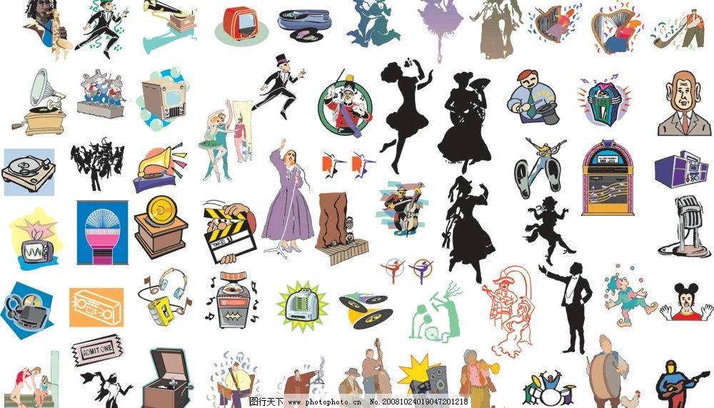 音乐与舞蹈 跳舞的女人 卡通 可爱 矢量 文化艺术 舞蹈音乐 矢量图库