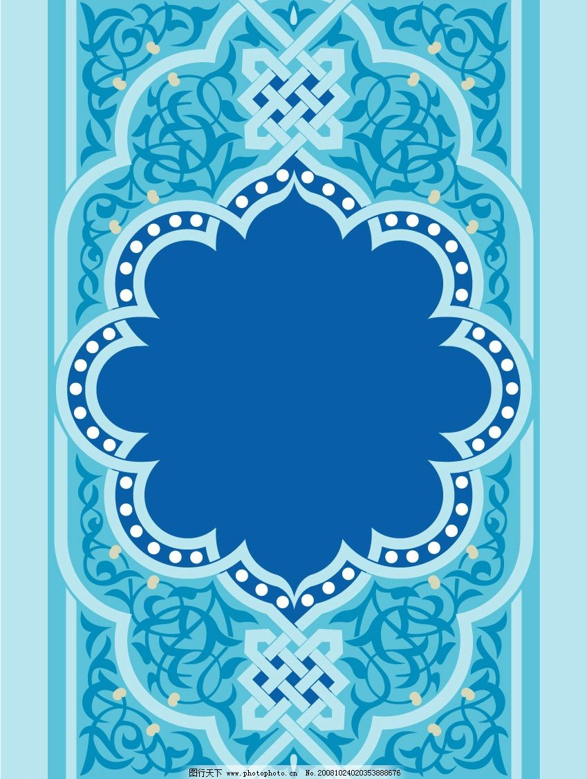 维吾尔族图案 新疆 维吾尔族 花纹 图案 底纹边框 花纹花边 维吾尔族