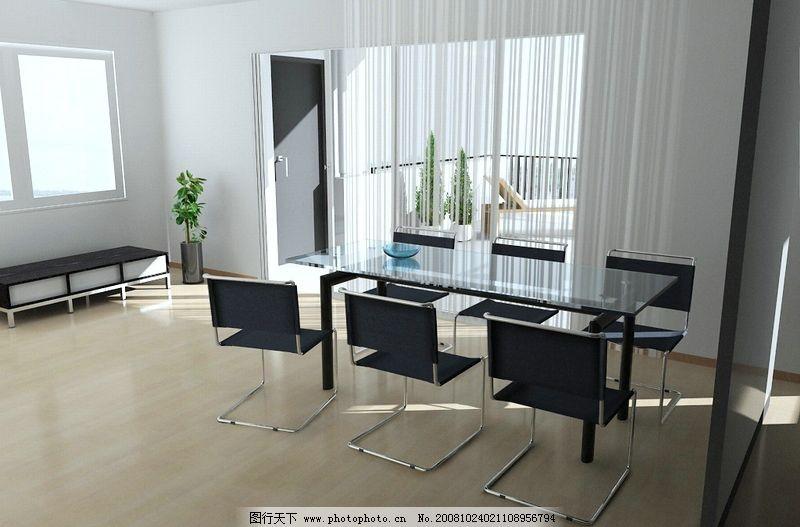 3d室内空间模型精华