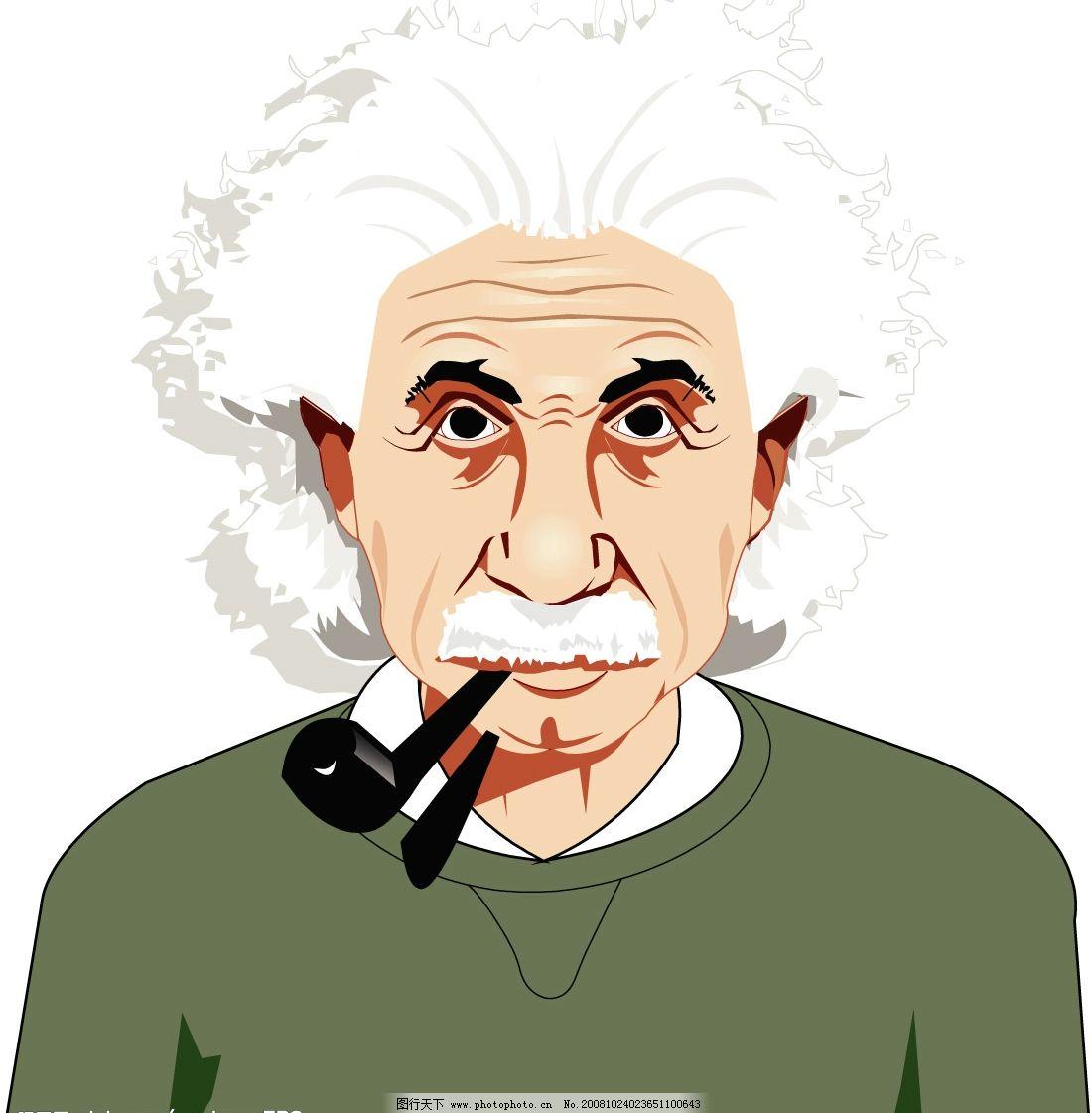 爱因斯坦 矢量人物 老年人物 矢量图库