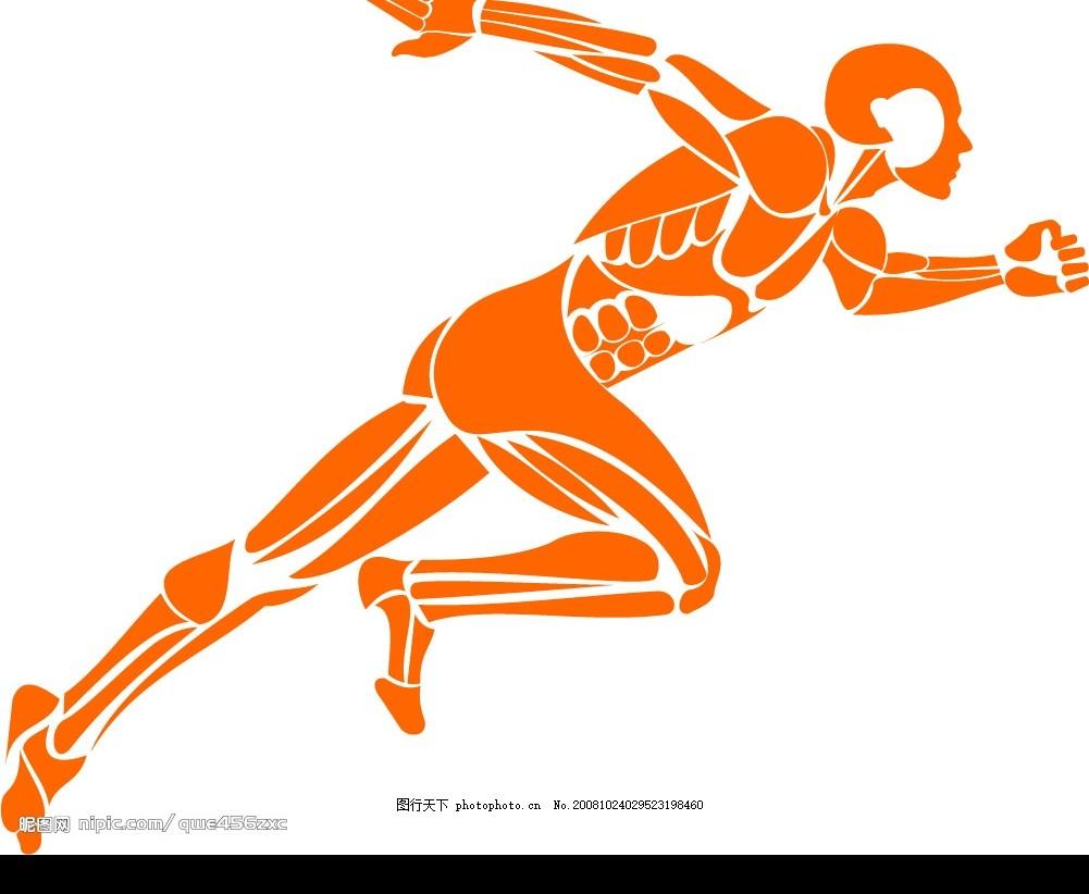 矢量运动人物 奔跑中的运动会人物 广告设计 矢量图库 ai
