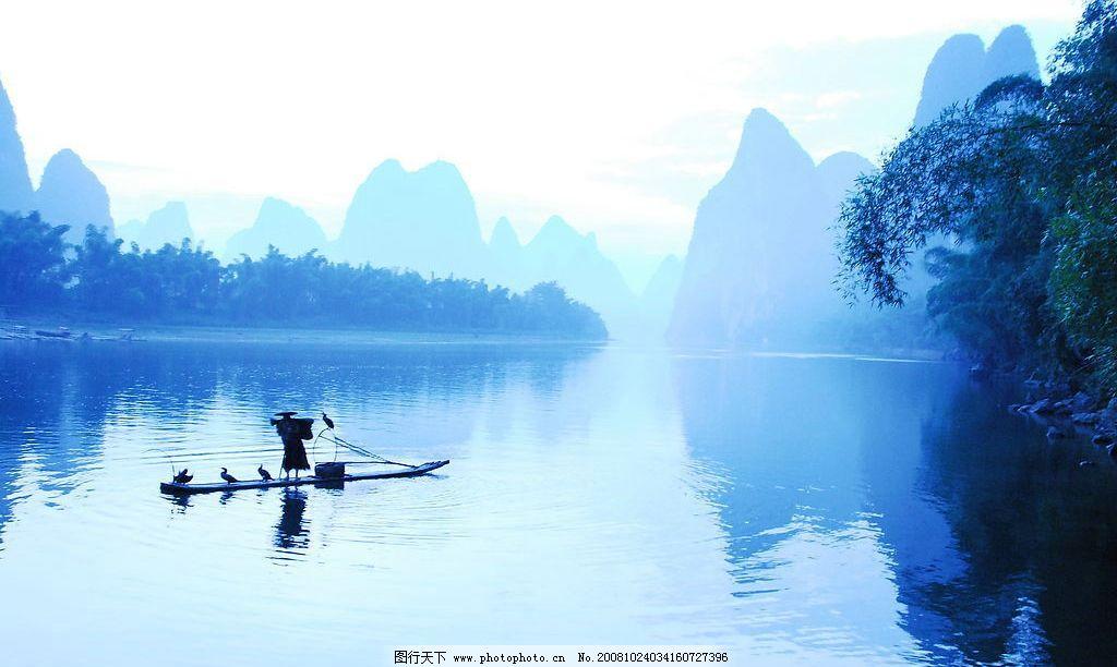 漓江 梦幻 自然 风光 渔人 垂柳 桂林 旅游摄影 自然风景 桂林山水