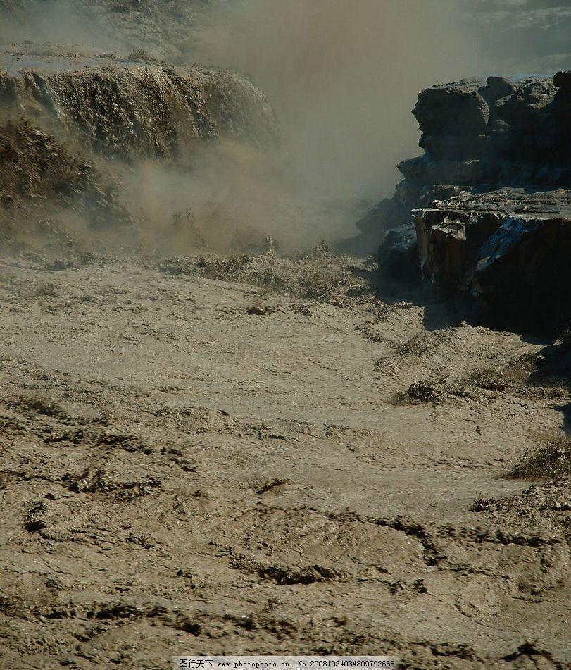 黄河 悬崖 天空 河流 山川 洪水 决口 洪泥 自然景观 自然风景 摄影图