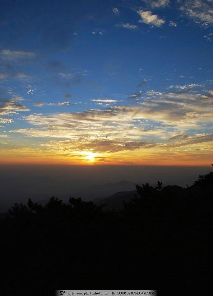 日出 山 天空 彩云 山峰 自然景观 自然风景 沂蒙山日出 摄影图库 300