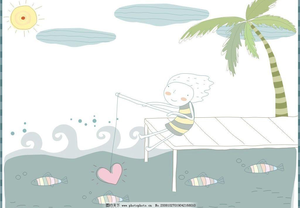 简笔画 钓鱼 男孩 简笔 线条 云 鱼 椰树 太阳 几米风格 爱心 浪花
