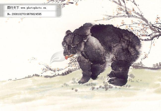 动物 猴子 狗熊 驴 熊猫 雄鹰 老虎 狐狸 猫头鹰 梅花鹿 狼 中华艺术