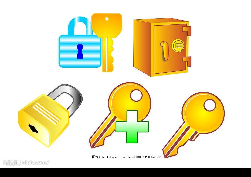 钥匙图标 锁 保险箱 标识标志图标 小图标 矢量图库