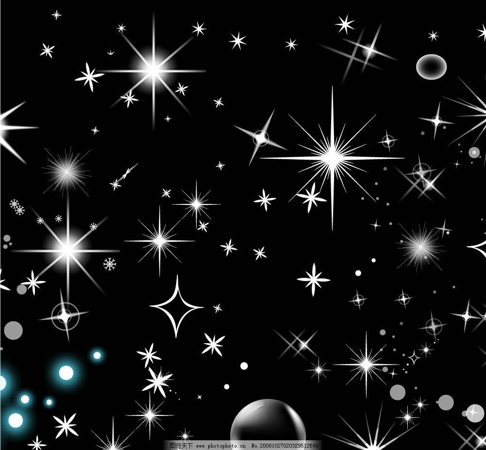星星 夜空 星空 底纹边框 花纹花边 矢量图库 ai