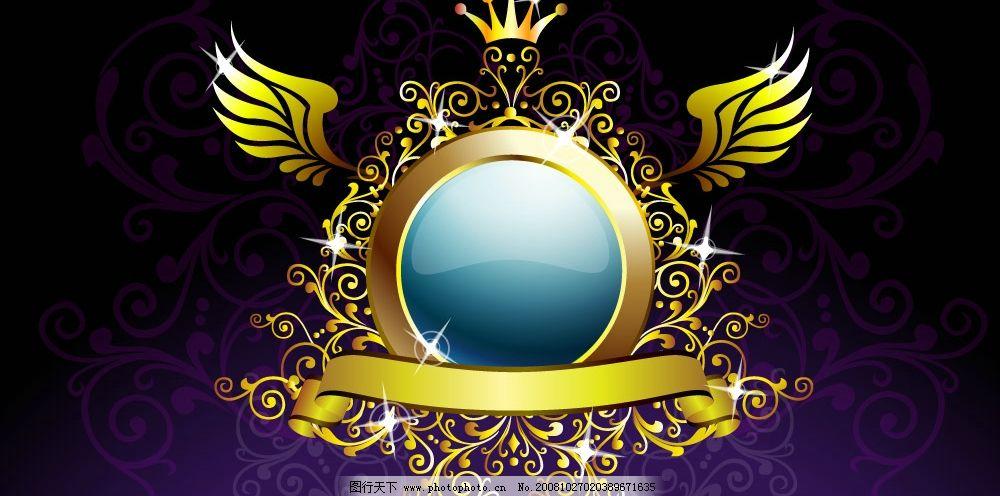图形 花纹 丝带 飘带 banner 翅膀 皇冠 水晶 圆形 闪光 底纹边框