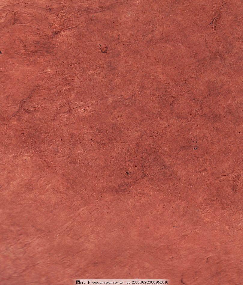 古典纸纹 白纸 肌理 纹理 纸张 背景 底纹边框 其他素材 设计图库 300