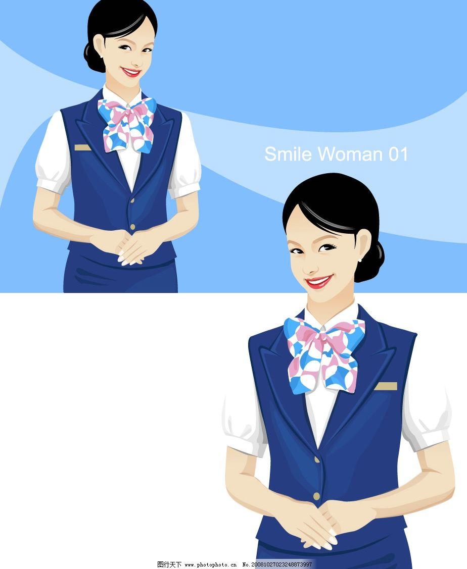 服务员 前厅人员 矢量人物 服务行业用图 矢量图库