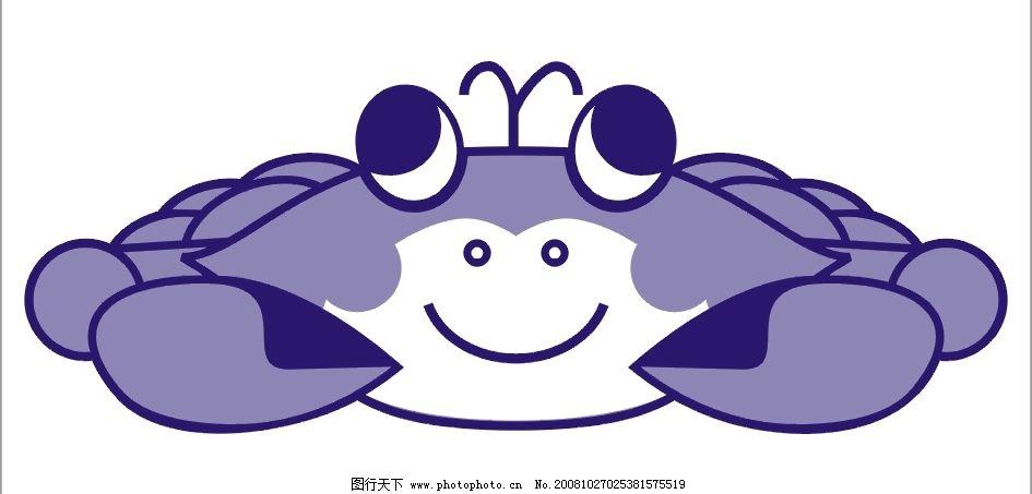 卡通蟹 生物世界 海洋生物 大闸蟹 矢量图库 cdr
