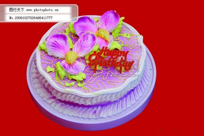 蛋糕jpg 蛋糕免费下载 糕点 生日蛋糕 西餐 图片素材 风景生活旅游