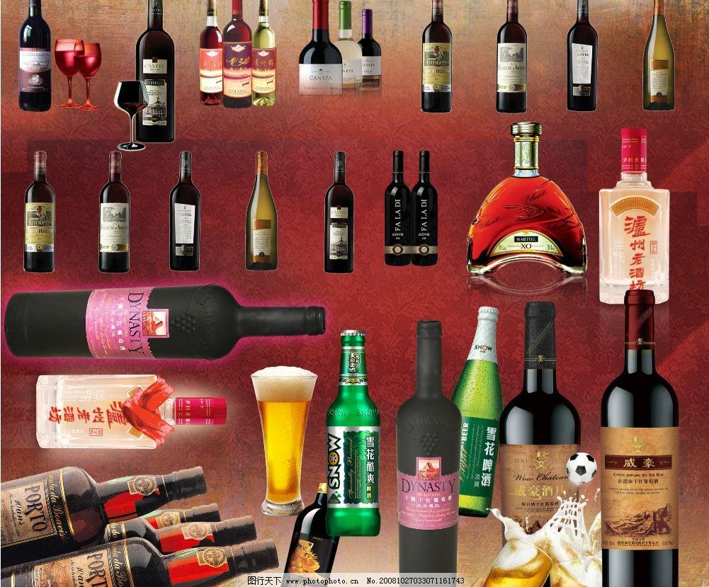 酒类 酒 白酒 红酒 xo 酒杯 碰杯 啤酒 素材 底图 背景 psd分层素材