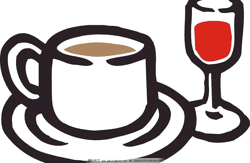 矢量咖啡红酒图片