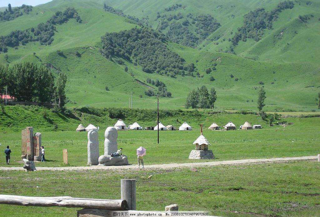 那拉提草原风光 新疆 那拉提 草原 风景 自然风景 游人 怪石 自然景观