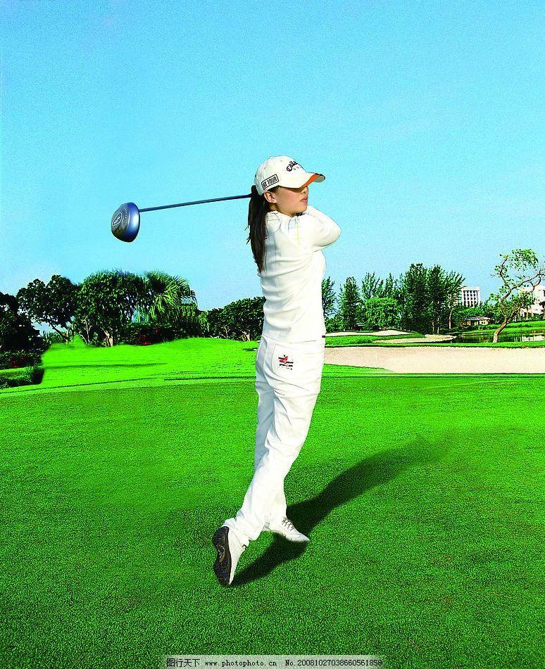 高尔夫运动图片