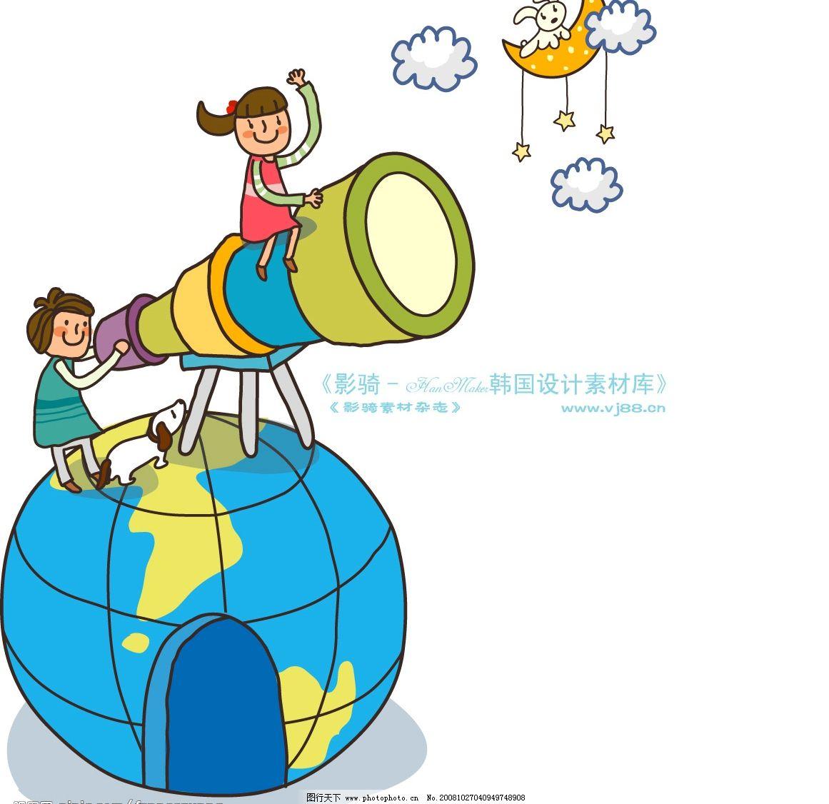 卡通快乐儿童插画图片_动画素材_flash动画_图行天下
