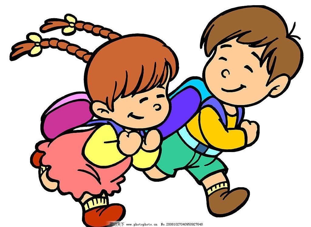 男孩女孩上学去 小男孩 扎辫子的小女孩 背书包 跑步 上学去 矢量人物