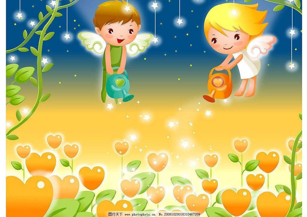 卡通儿童 花朵 天使 洒水 浇花 星星 男孩 女孩子 动漫动画