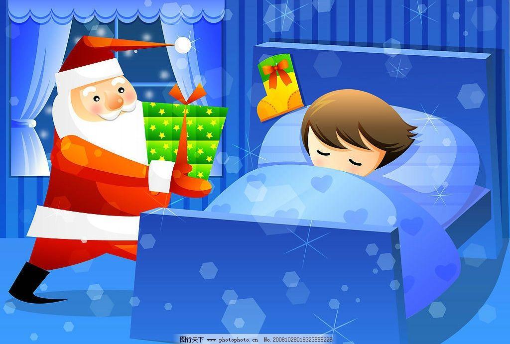 卡通儿童 卡通 儿童 圣诞老人 送礼物 睡觉 圣诞节 窗 儿童节 动漫