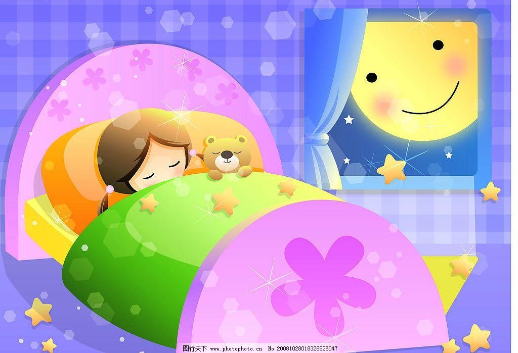 卡通儿童 卡通 儿童 睡觉 月亮 小熊 床 深夜 可爱      动漫动画