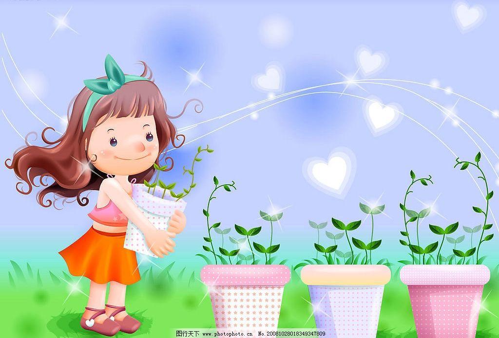 可爱小孩 2 可爱花盆 萌芽小花 漂亮小姑娘 动漫动画