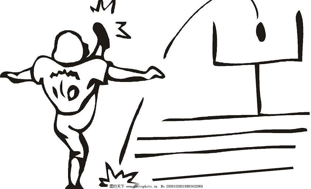 趣味运动 运动 物体 标示 人物 矢量 文化艺术 体育运动 矢量图库 psd