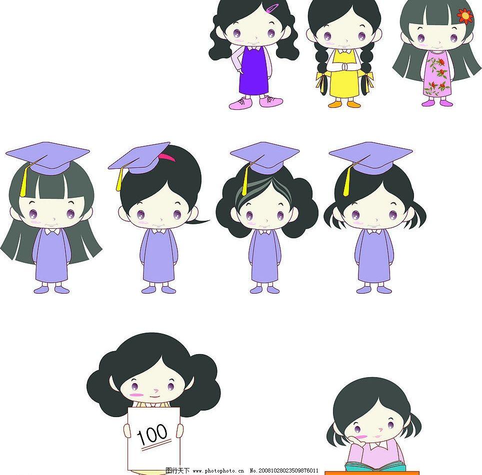 小女孩 儿童 穿毕业服的小女孩 可爱的女孩 矢量人物 儿童幼儿 矢量