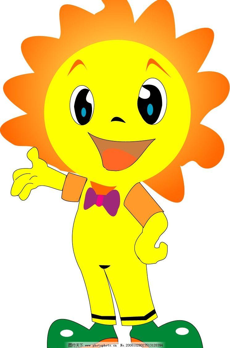 卡通图 开心图 太阳脸 矢量人物 儿童幼儿 矢量图库 cdr