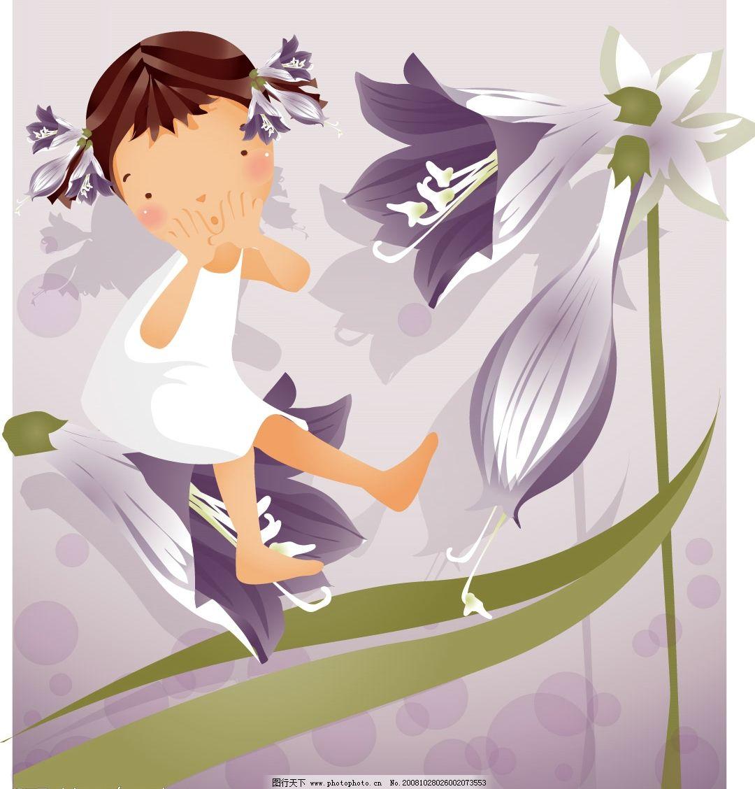 可爱时光 小女孩 卡通 天真 可爱 紫色百合花 叶子 生机活力 活泼 ai