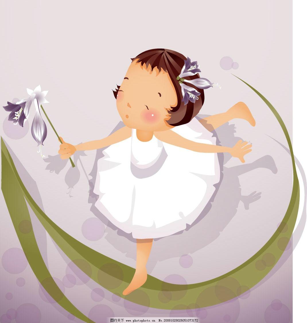 活泼的小女孩 叶子 紫色百合花 舞蹈 可爱 卡通人物 天真烂漫
