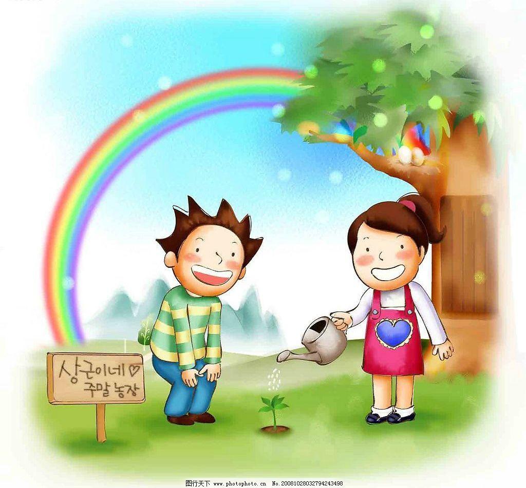 幸福生活 家庭 家人 小孩 树 彩虹 木牌 小草 种树 人物 源文件库
