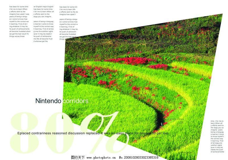 建筑风景0094 版式设计
