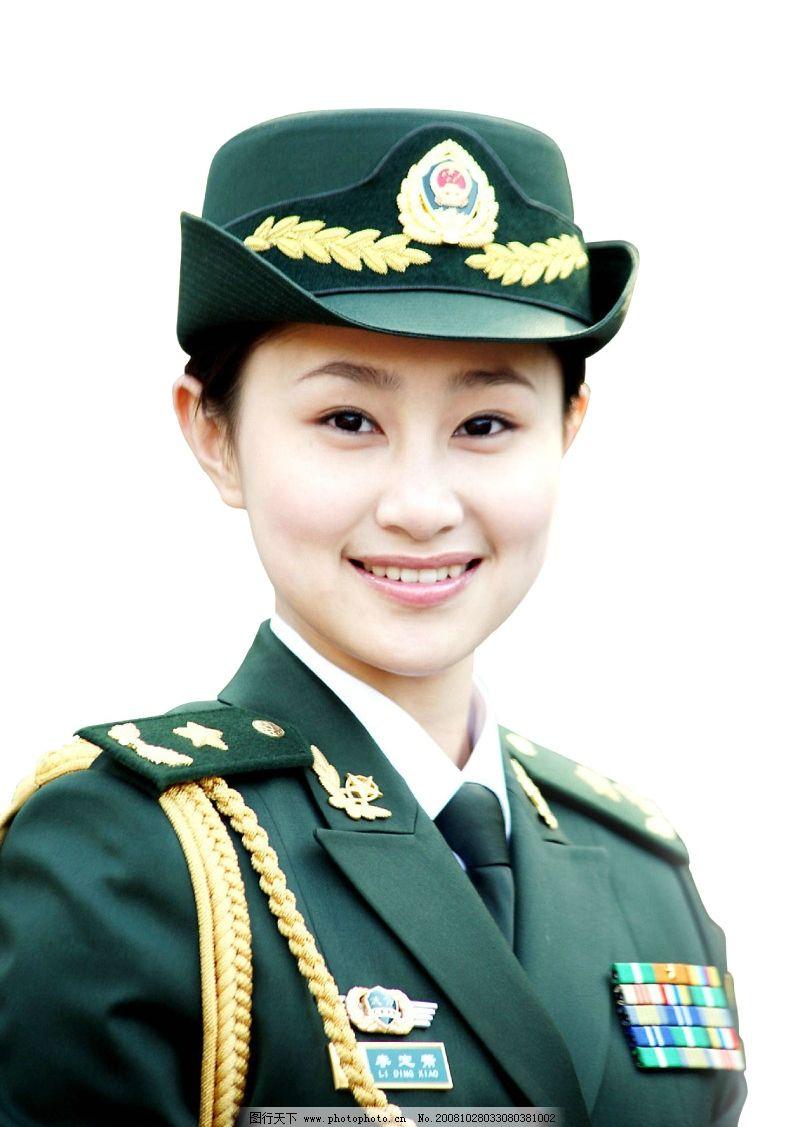 女警���9�����:`kz`a���_女警 军人 抠出图片