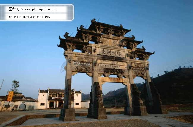 中国风 古代建筑 房顶 北京 艺术作品 文化遗产 中华艺术绘画