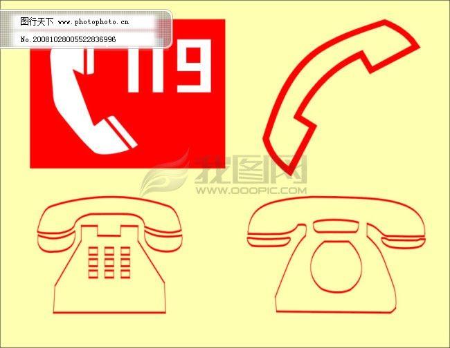 矢量电话图标