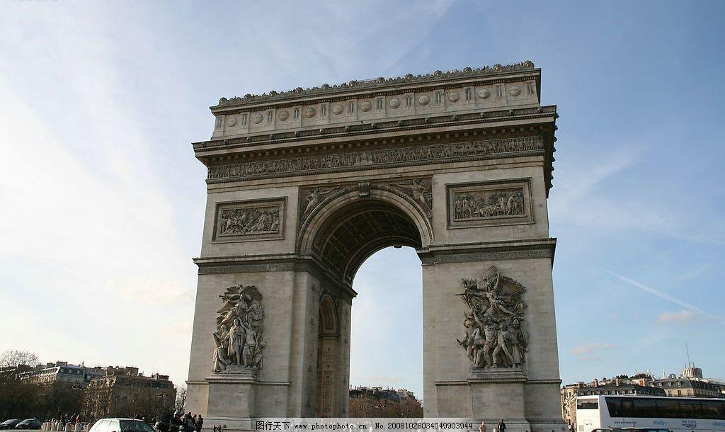 巴黎凯旋门 巴黎 凯旋门 浮雕 旅游摄影 国外旅游 风光 摄影图库 72