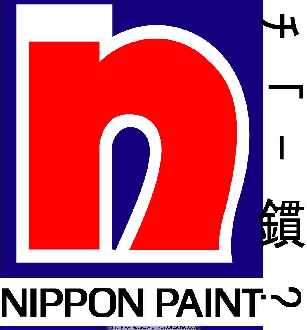 立邦漆 立邦的标志 标识标志图标 企业logo标志 标志 矢量图库 cdr