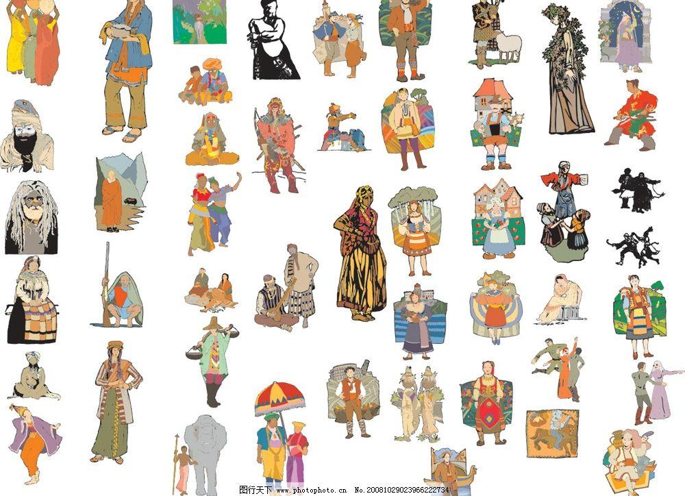 历史人物图片,古代人物 各式服装 卡通 可爱 矢量-图