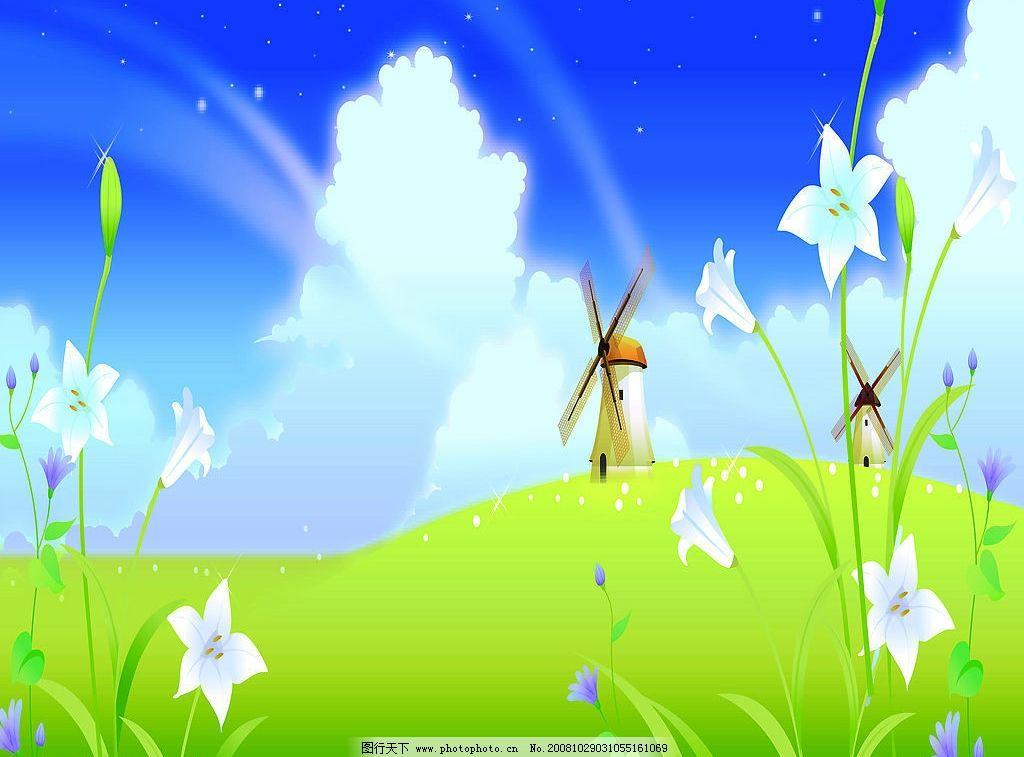 风景 韩国风景 花 小草 绿叶