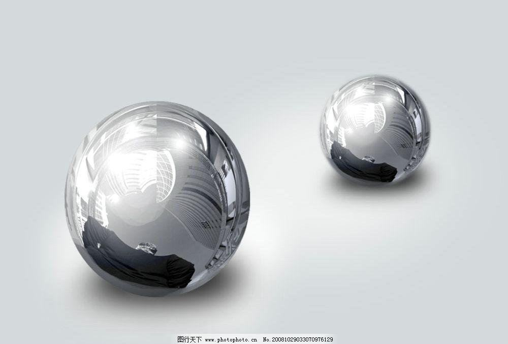金属球分层psd 金属球 分层 psd psd分层素材 源文件库 72dpi